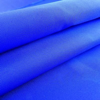 Ткань Турист, Синий